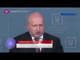 как гражданину рф пересечь границу украины термобелье счёт особой