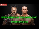 WWE Money In The Bank 2017 WWE Championship Jinder Mahal vs. Randy Orton Predictions WWE 2K17