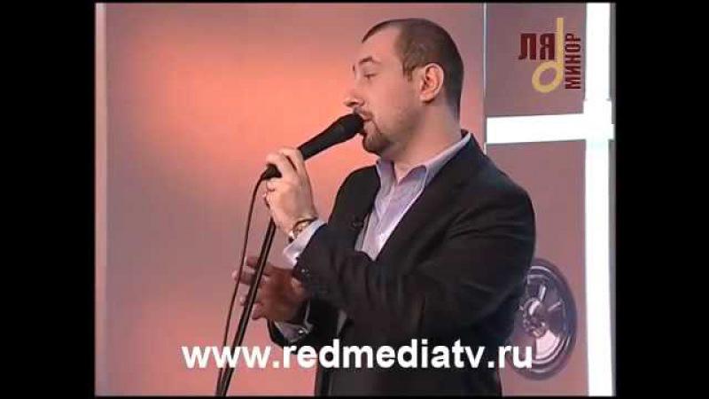 Эдуард Видный и Таня Тишинская - Дым от сигарет