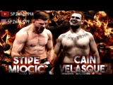 Stipe Miocic vs Cain Velasquez Promo [Fanmade] stipe miocic vs cain velasquez promo [fanmade]