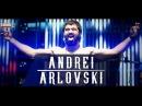 Андрей Арловский Ночь п здюлей 2000 года fylhtq fhkjdcrbq yjxm g 2000 ujlf