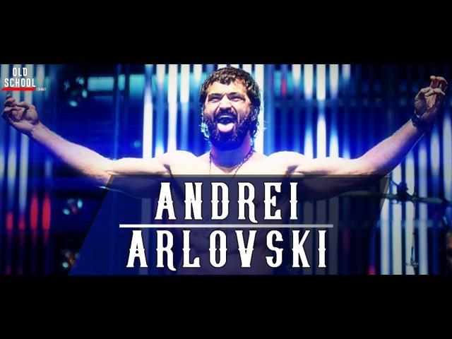 Андрей Арловский - Ночь пздюлей 2000 года fylhtq fhkjdcrbq - yjxm gpl.ktq 2000 ujlf