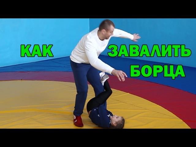 Как сбить человека с ног используя прием самбо ущемление ахиллова сухожилия rfr c,bnm xtkjdtrf c yju bcgjkmpez ghbtv cfv,j eotvk