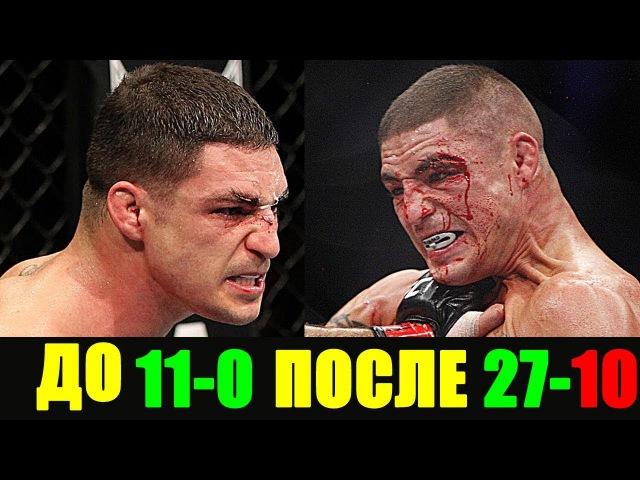 👊НЕПОБЕЖДЁННЫЕ БОЙЦЫ ДО UFC 👊ytgj t l`yyst jqws lj ufc