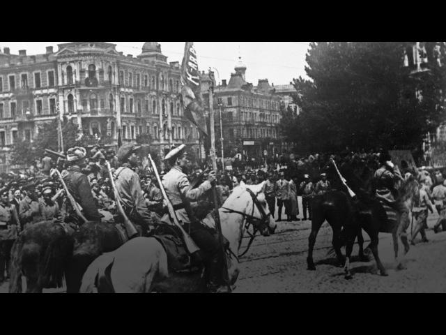 Булгаков. «Белая гвардия»