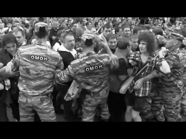 MiyaGi - Не верю мусарам [Клип песни]