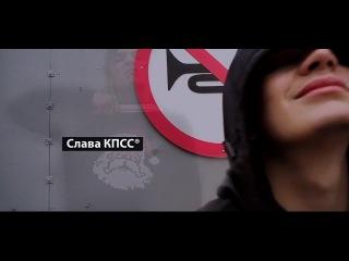 Гнойный,Соня Мармеладова,Слава КПСС - Антихайп