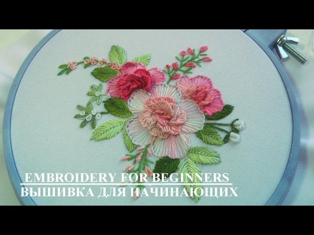Embroidery Flowers Stitchs Вышивка Цветочные швы