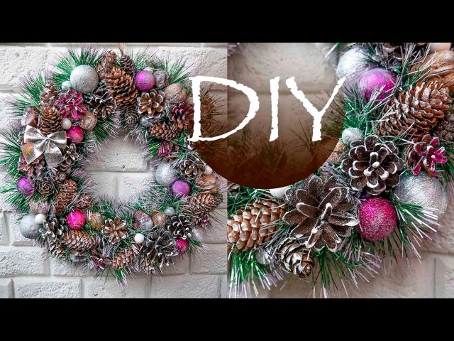 Очень простой Рождественский венок на дверь за 15 минут / Christmas wreath on the door