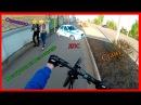 Покатушки на велосипеде | ДПС | Девчата оценили) | Стант