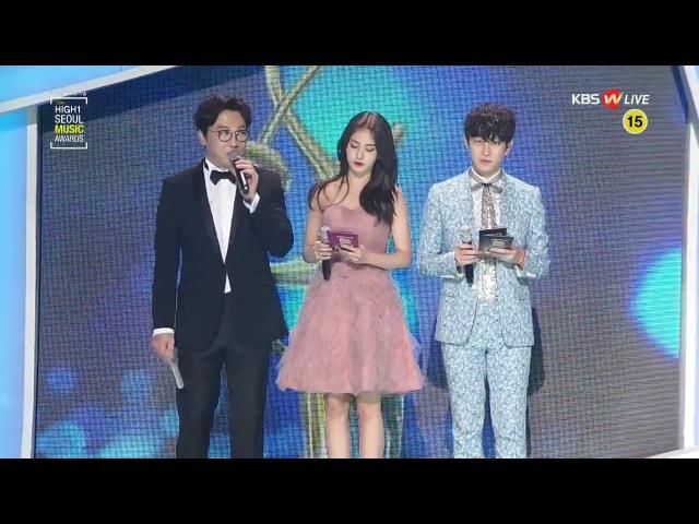 Full Show The 26th Seoul Music Awards Part 1 제26회 하이원 서울가요대상 2부 170119
