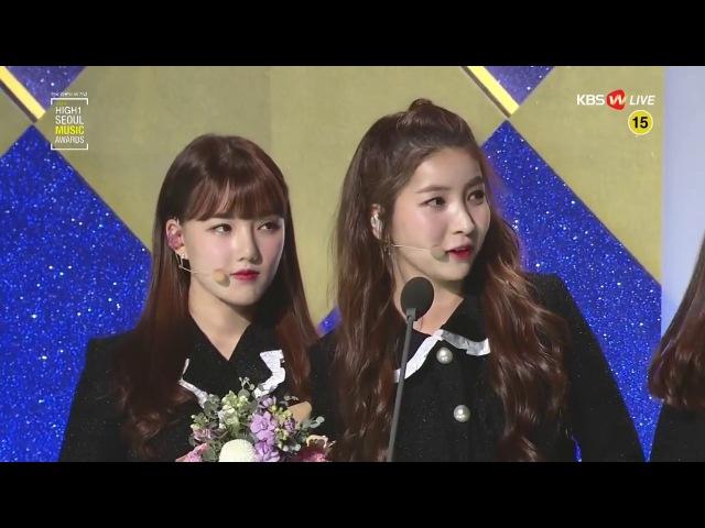Full Show The 26th Seoul Music Awards Part 2 제26회 하이원 서울가요대상 2부 170119