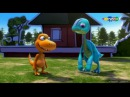 Поезд Динозавров 4 сезон 6 серия (часть 2) - Школа Юных кондукторов. Часть вторая