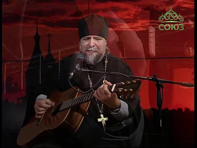 Священник Андрей Гуров Вечный храм