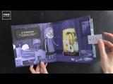 Книга, которая поможет ребенку перестать бояться темноты. Я не боюсь темноты!