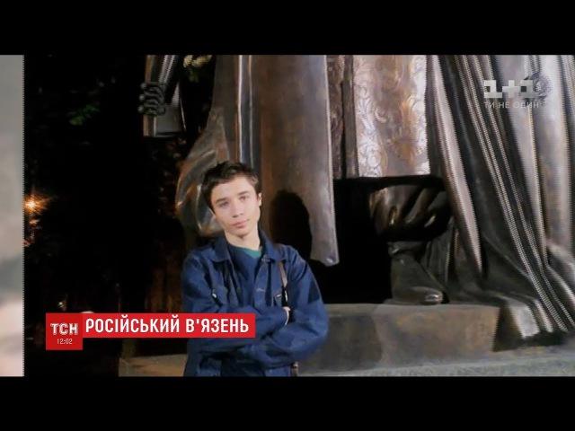 Павлу Грибу, якого знайшли у Краснодарському краї, найняли російського адвоката