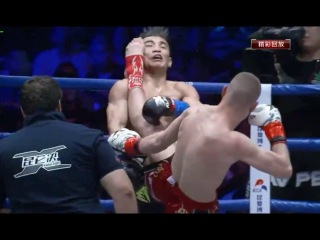 Andrei Kulebin (BELARUS) vs Kong LingFeng (CHINA) - Kunlun Fight 57 - 70kg Tournament 2 Final