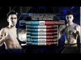 Mohamed Mezouari (MOROCCO) vs Danilo Zanolini (BRAZIL) - Kunlun Fight 57- 70kg Tournament 1 Final