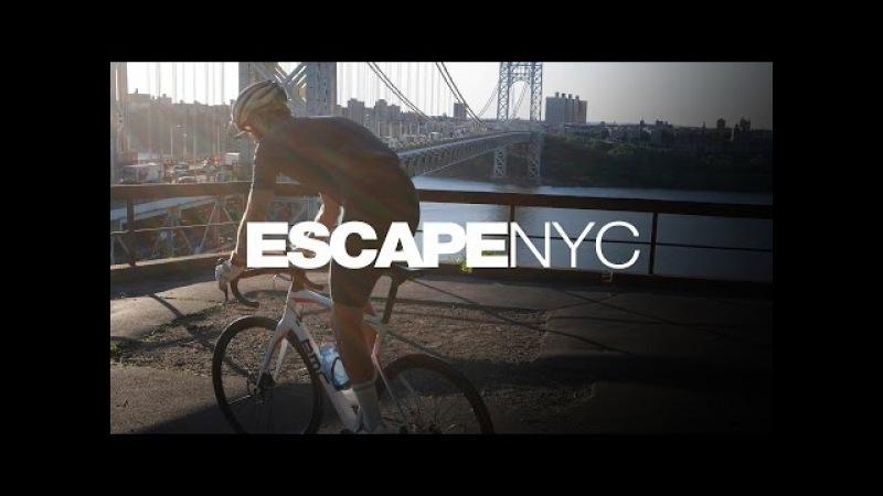 Escape NYC: The BMC Roadmachine