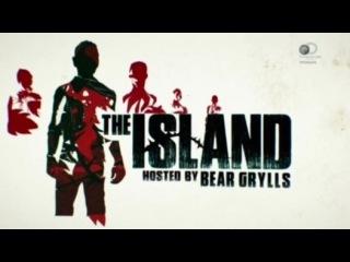 Остров с Беаром Гриллсом 3 сезон 3 серия / The Island hosted by Bear Grylls (2016) - Видео Dailymotion