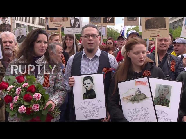 Германия: Берлин вспоминает День Победы маршем Бессмертного Полка.