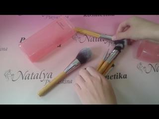 Набор профессиональных кистей от vela.yue  professional makeup brushes цена: 2000 руб.  @natalyapinyaskina @profkosmetikavlz #pr