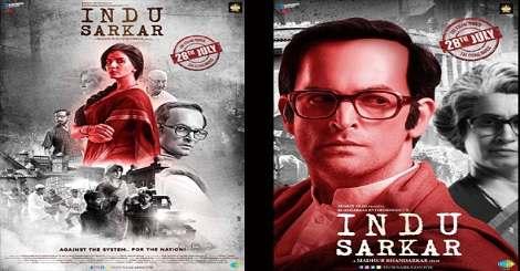 Indu Sarkar Torrent