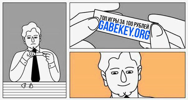 Даже печенька с предсказанием знает, что на GABEKEY.ORG покупать лучше