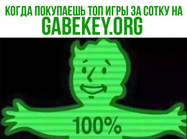 GTA 5, Fallout 4, CS:GO и другие топовые игры всего за 100р!  Такое