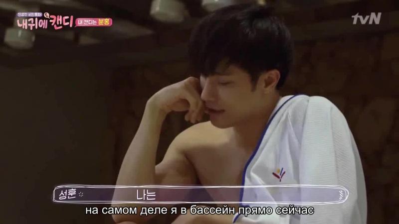 шоу My Ears Candy 0 эпизодик (Sunghoony да HEO YOUNGJI ) rus.sub