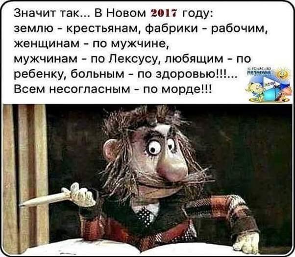 https://pp.vk.me/c638316/v638316305/1a7e7/n-lqU0lIOrI.jpg