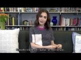 Лили отвечает на вопросы поклонников о своей книге Без фильтра Ни стыда, ни сожалений, только я (Rus Sub)