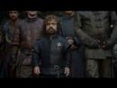 Тирион и Сир Бронн Черноводный Game of Thrones / Игра престолов 7х07