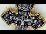 Распятие Христово. Архангел Михаил. Святая Троица. Св. Александр Невский - инстаграм