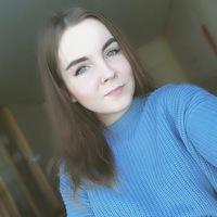 Диана Димина