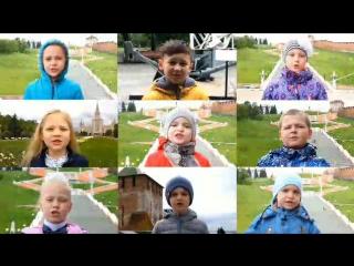 Дети дольщиков ГК Квартстрой просят Президента Российской Федерации о помощи