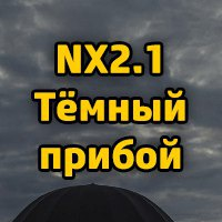 NEXT 2.1: