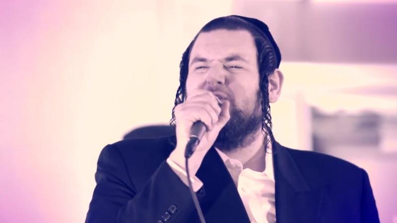 Chaval Al Hazman Sympinny ft Shmueli Ungar חבל על הזמן תזמורת סימפיני ושמילו אונגר