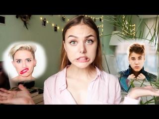 ПОЁМ ДЕСПАСИТО НА РУССКОМ | Ariana Grande, Miley Cyrus, Lady Gaga, Gorillaz