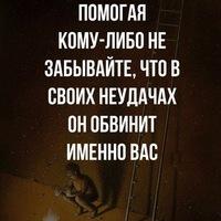 Мухаметьянов Ринат
