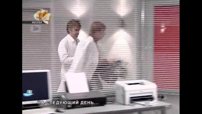 Безмолвный свидетель 1 сезон 61 серия (СТС 2006)