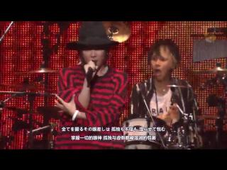 SID シド日本武道館公演2017夜更けと雨とpart2中日字幕