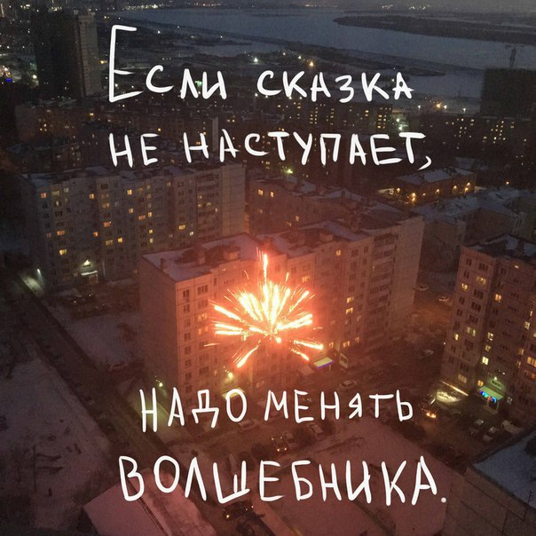 Фото №456239963 со страницы Тамары Ходыкиной