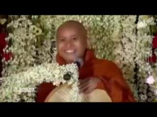 проповедь монаха Бирмы...