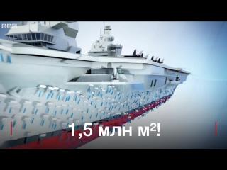 Как выглядит самый большой военный корабль Британии