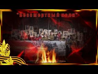 Музыкальный ансамбль СГМУ