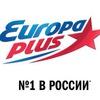 Европа Плюс Уфа [Official Community]