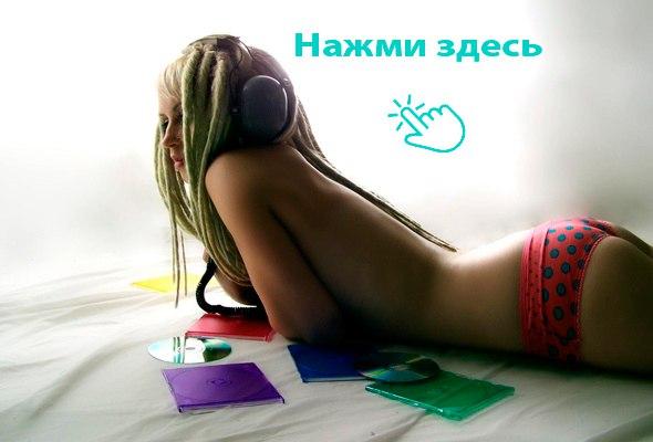 vk.com/novaya_klubnaya