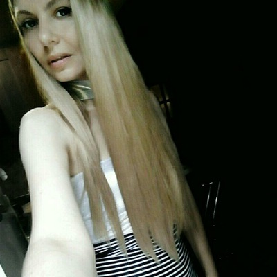 Татьяна Гоцкина