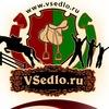 """Клуб активного отдыха """"VSedlo.ru"""""""